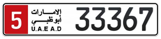 5 33367 - Plate numbers for sale in Abu Dhabi