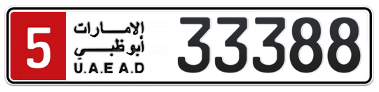 5 33388 - Plate numbers for sale in Abu Dhabi