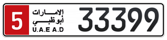 5 33399 - Plate numbers for sale in Abu Dhabi