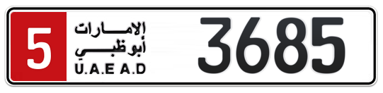 5 3685 - Plate numbers for sale in Abu Dhabi