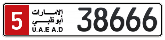 5 38666 - Plate numbers for sale in Abu Dhabi
