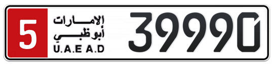 5 39990 - Plate numbers for sale in Abu Dhabi