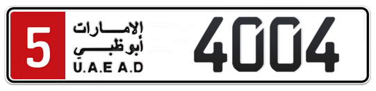 5 4004 - Plate numbers for sale in Abu Dhabi