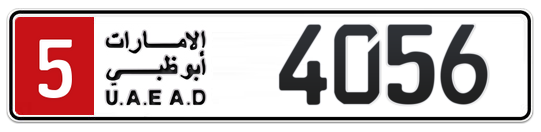 5 4056 - Plate numbers for sale in Abu Dhabi