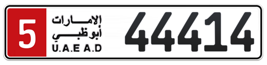 5 44414 - Plate numbers for sale in Abu Dhabi