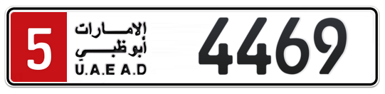5 4469 - Plate numbers for sale in Abu Dhabi