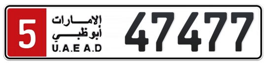 5 47477 - Plate numbers for sale in Abu Dhabi