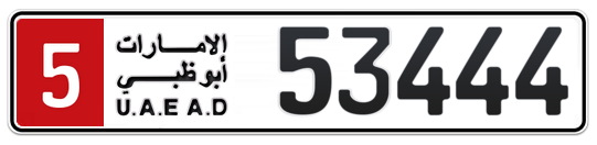 5 53444 - Plate numbers for sale in Abu Dhabi