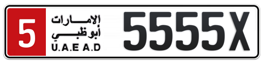 5 5555X - Plate numbers for sale in Abu Dhabi