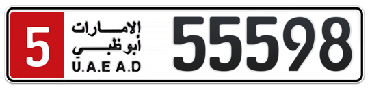 5 55598 - Plate numbers for sale in Abu Dhabi