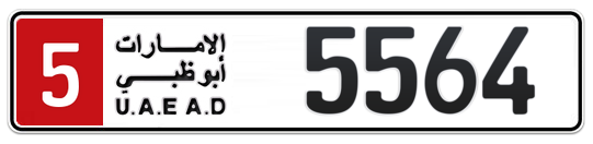 5 5564 - Plate numbers for sale in Abu Dhabi