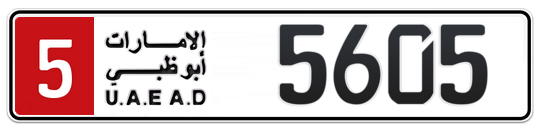 5 5605 - Plate numbers for sale in Abu Dhabi