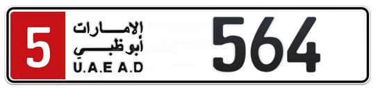 5 564 - Plate numbers for sale in Abu Dhabi