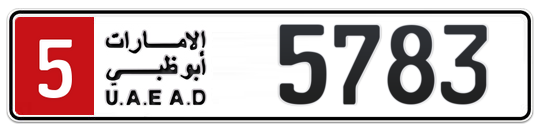 5 5783 - Plate numbers for sale in Abu Dhabi