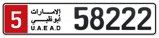 5 58222 - Plate numbers for sale in Abu Dhabi