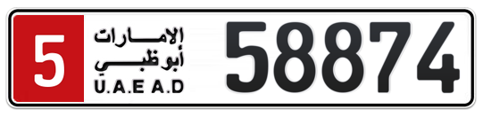 5 58874 - Plate numbers for sale in Abu Dhabi