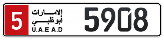 5 5908 - Plate numbers for sale in Abu Dhabi