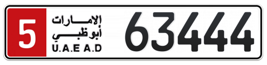 5 63444 - Plate numbers for sale in Abu Dhabi