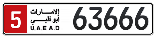 5 63666 - Plate numbers for sale in Abu Dhabi