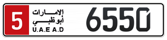 5 6550 - Plate numbers for sale in Abu Dhabi