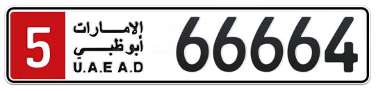 5 66664 - Plate numbers for sale in Abu Dhabi