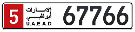 5 67766 - Plate numbers for sale in Abu Dhabi
