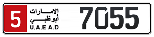 5 7055 - Plate numbers for sale in Abu Dhabi