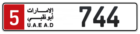5 744 - Plate numbers for sale in Abu Dhabi