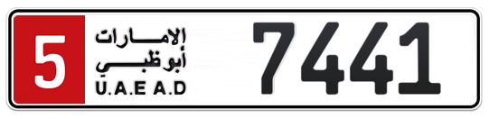5 7441 - Plate numbers for sale in Abu Dhabi