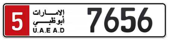 5 7656 - Plate numbers for sale in Abu Dhabi