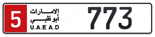 5 773 - Plate numbers for sale in Abu Dhabi