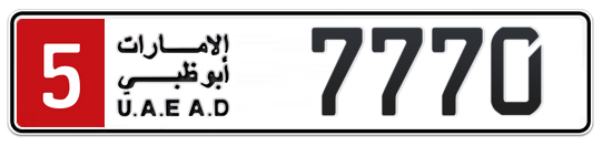 5 7770 - Plate numbers for sale in Abu Dhabi