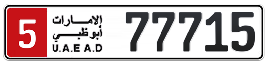 5 77715 - Plate numbers for sale in Abu Dhabi