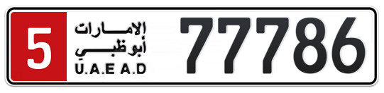 5 77786 - Plate numbers for sale in Abu Dhabi