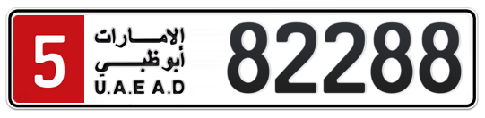 5 82288 - Plate numbers for sale in Abu Dhabi