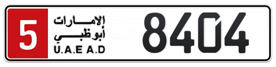 5 8404 - Plate numbers for sale in Abu Dhabi