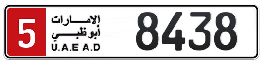 5 8438 - Plate numbers for sale in Abu Dhabi