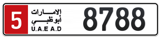5 8788 - Plate numbers for sale in Abu Dhabi