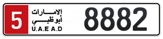 5 8882 - Plate numbers for sale in Abu Dhabi