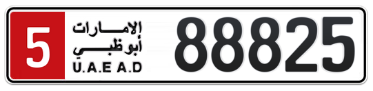 5 88825 - Plate numbers for sale in Abu Dhabi
