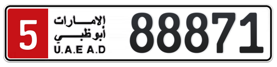 5 88871 - Plate numbers for sale in Abu Dhabi