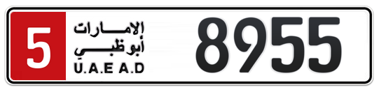 5 8955 - Plate numbers for sale in Abu Dhabi