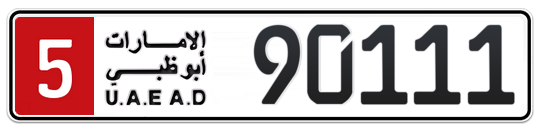 5 90111 - Plate numbers for sale in Abu Dhabi