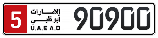 5 90900 - Plate numbers for sale in Abu Dhabi