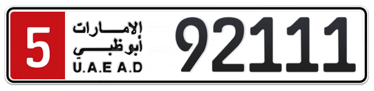 5 92111 - Plate numbers for sale in Abu Dhabi