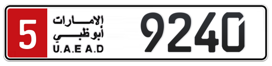 5 9240 - Plate numbers for sale in Abu Dhabi