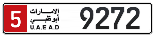 5 9272 - Plate numbers for sale in Abu Dhabi