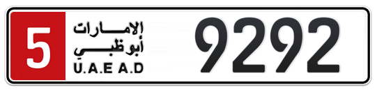 5 9292 - Plate numbers for sale in Abu Dhabi