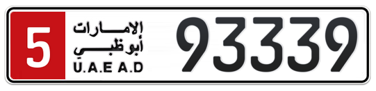 5 93339 - Plate numbers for sale in Abu Dhabi