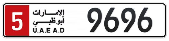 5 9696 - Plate numbers for sale in Abu Dhabi